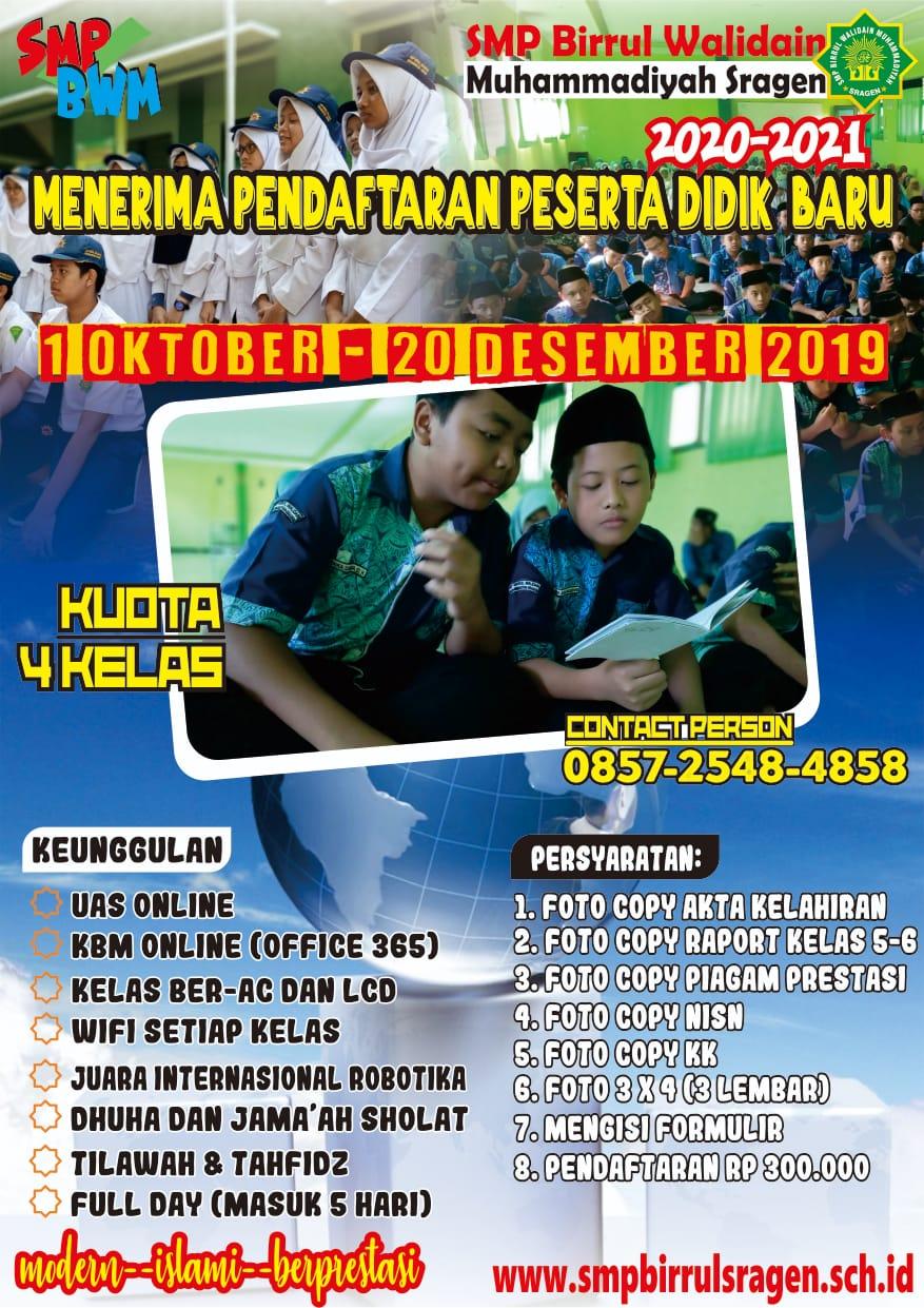 Pendaftaran Peserta Didik Baru Tahun Ajaran 2020/2021